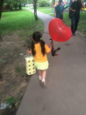 Assault Rifle Balloon