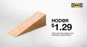 Ikea Hodor