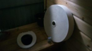 master toilet paper roll