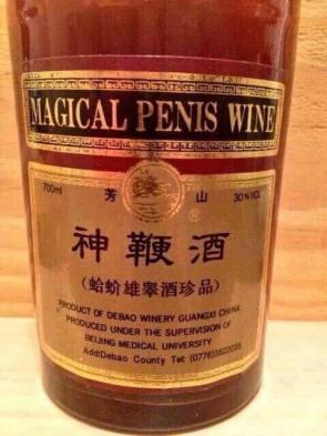 MAGICAL PENIS WINE