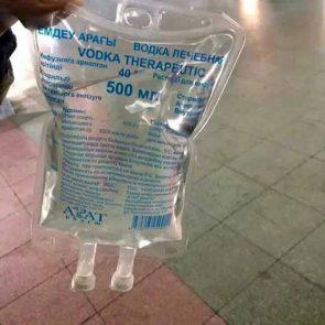 therapeutic vodka