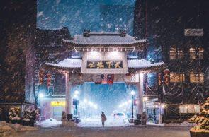 Chinatown in Boston