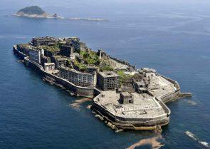 Ruined Island