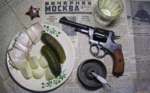 Russian Breakfast