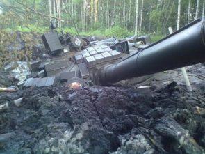 muddy tank