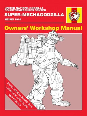 MECHAGODZILLA Manual