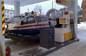 Russian Gas Station