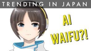 AI Waifu