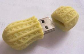 USB in nutshell