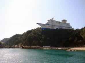 Sun Cruise Hotel in Jeongdongjin, South Korea