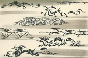 Calligraphy Dragons