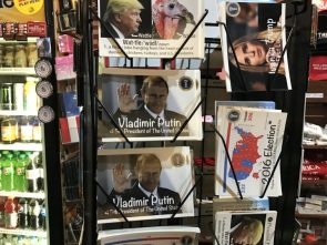 Trump Tower Gift Shop
