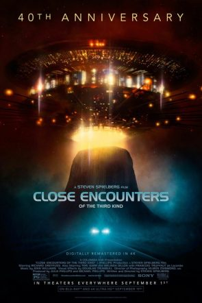 Close Encounters 40th Anniversary