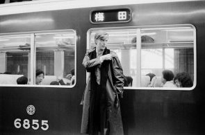 David Bowie in Kyoto Japan 1980