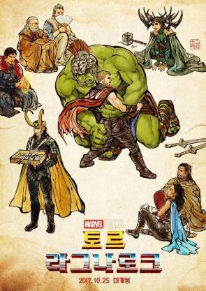 South Korean Thor Ragnarok Movie Poster