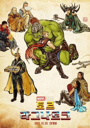 South Korean Thor Ragnarok Movie Poster