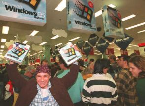 Windows95 Celebration