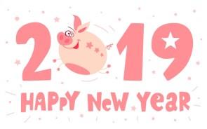happy new year pig.jpg