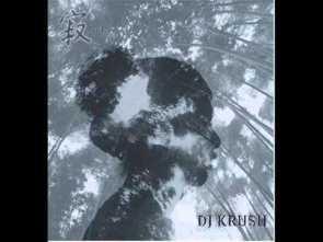 Dj Krush – Pretense