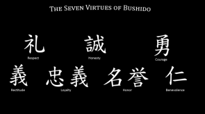 Seven Virtues of Bushido