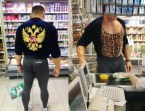 fashion in russia