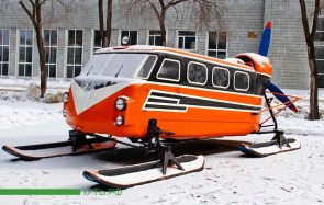 Sled Bus