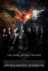 Bat Trilogy