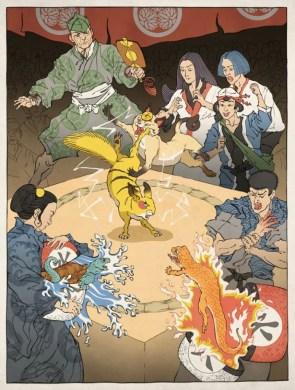 pokemon fight
