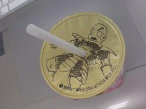 Krillin juice doodle