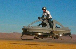 Star Wars Style Hover Bike