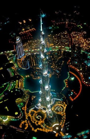 tall building at night