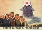 leader meow
