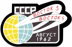 Vostok 3 and 5