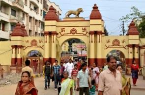 Dakshineswar gate