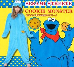 Japanese Cookie Monster onesie