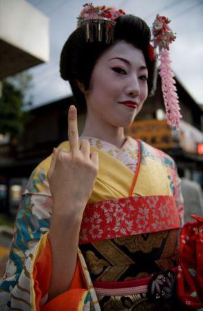 Japanese smile