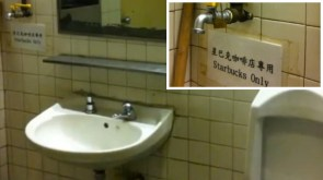 Hong Kong Starbucks gets it's water from a toilet