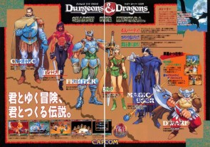 Capcom Arcade Goodness