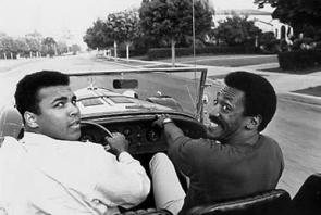 Ali and Cosby