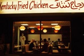 Abu Dhabian, 1975