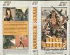 The Bronx Warriors Trilogy