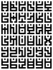 Gnarly Font