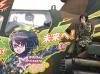 Women painted on aircraft – Japan style