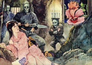 A children's guide to Japanese monsters