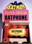 The Batphone