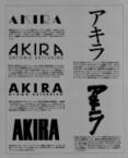 Akira fonts