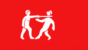 Flag of the Benin Empire