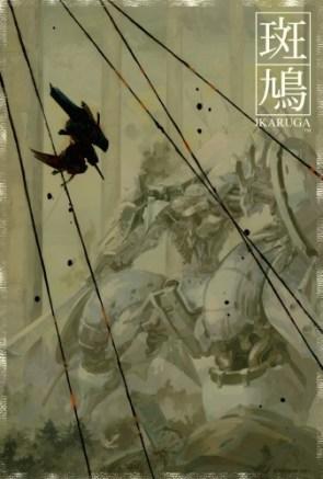 Ikaruga – Part 1