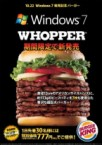 Windows7 Whopper!