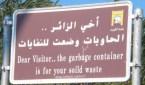 Dear Visitor…